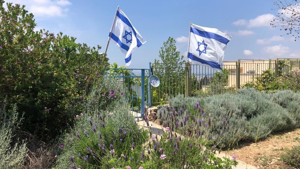 Israeli street