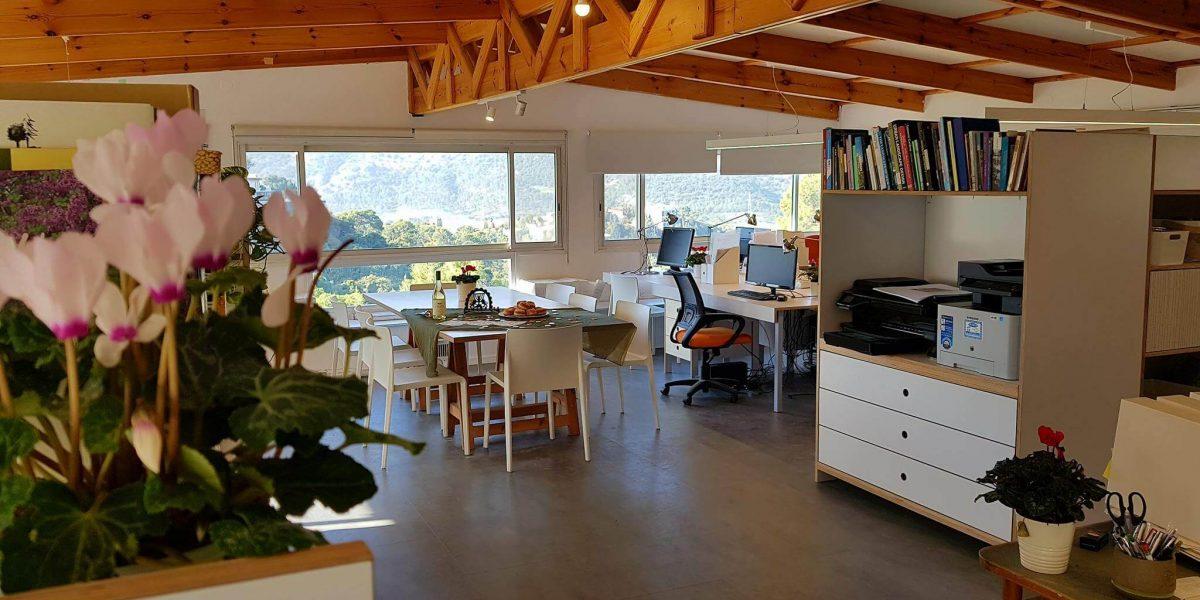 bo-landscape-office